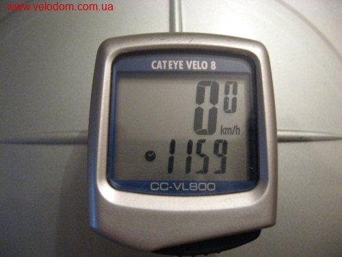 http://www.velodom.com.ua/i/500/500/22065.jpg