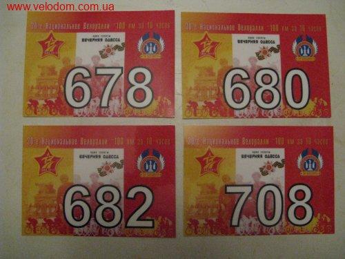 http://velodom.com.ua/i/500/500/51273.jpg