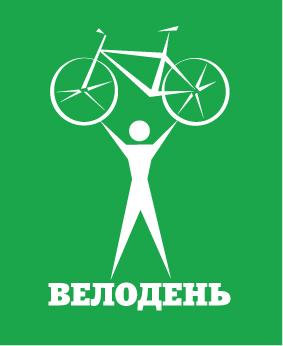 http://www.velodom.com.ua/userimages/velo_1208457250.jpg