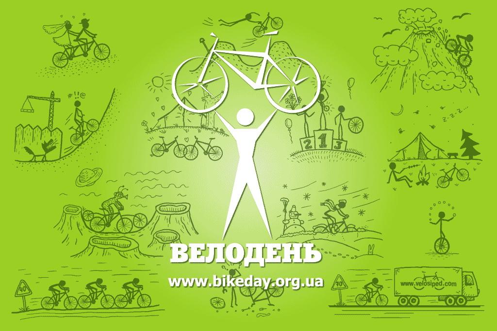 http://www.velodom.com.ua/userimages/velo_1273235475.jpg