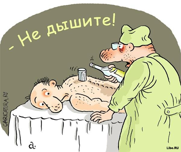 Смешные рисунки о докторах
