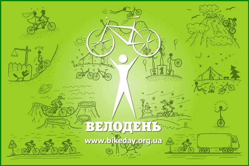 http://velodom.com.ua/userimages/velo_1335452357.jpg