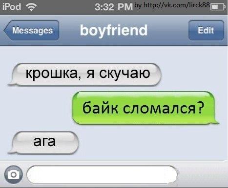 http://velodom.com.ua/userimages/velo_1350123564.jpg