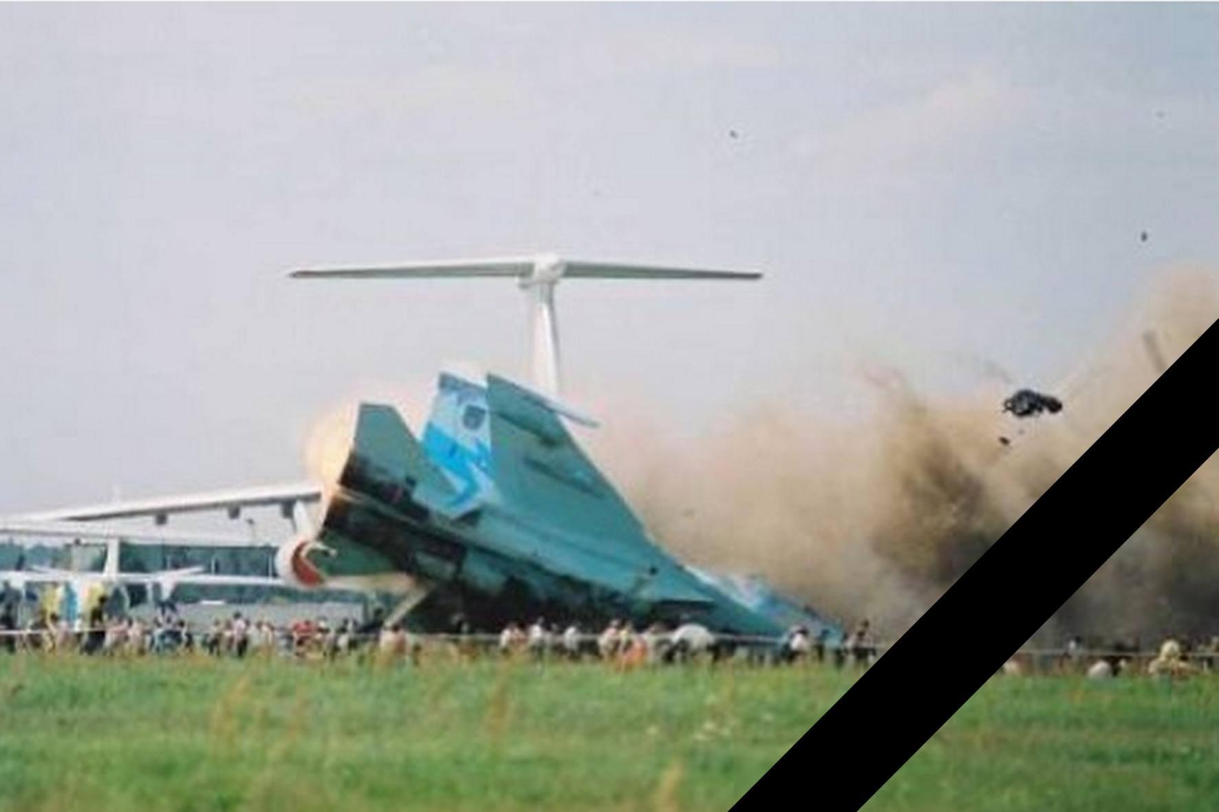 Трагедія яка відбулися в с велика лінина фото 17 фотография